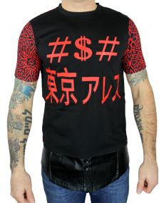 tee shirt oversize imprimé noir rouge